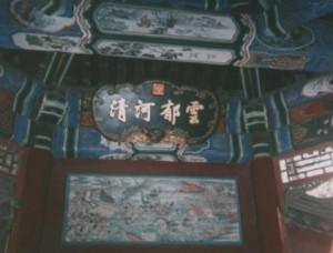 yiheyuan8