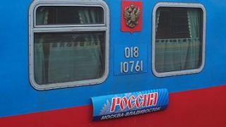 ロシア旅行記 シベリア鉄道の旅