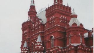 ロシア旅行記 首都モスクワ