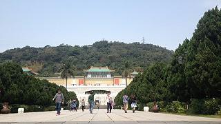 台湾旅行記 故宮博物院と淡水