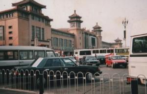 beijingzhan1