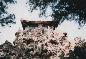 gugong5