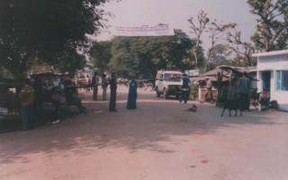 mahendranagar2