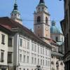スロベニア旅行記 首都リュブリャナ